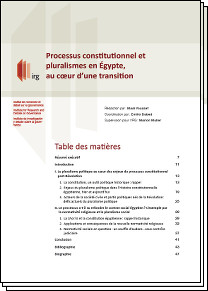 Cover 2